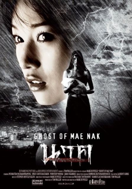 ghost of mae nak b